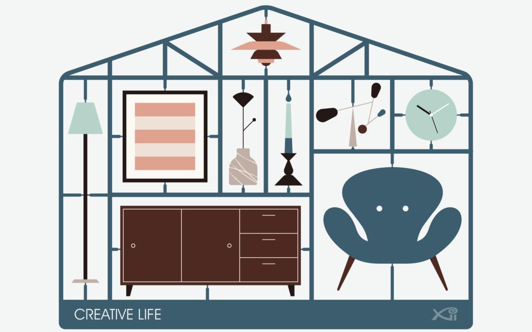 아파트가 제안하는 창조적인 삶